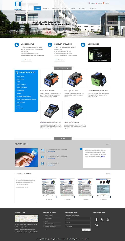 诺行网站建设案例南京吉隆
