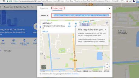 英文网站嵌入Google地图