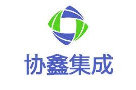 协鑫集成科技股份有限公司logo